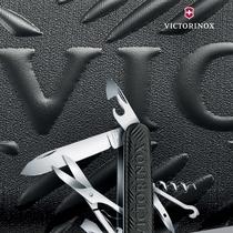 Victorinox reklamegave katalog